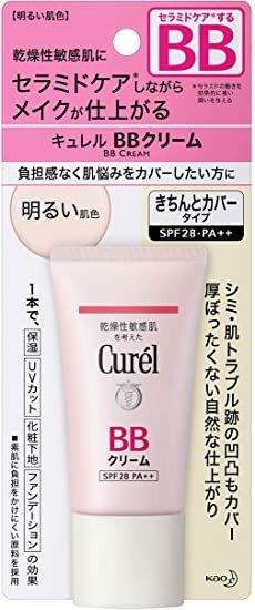 Curel珂润 BB 霜  35g
