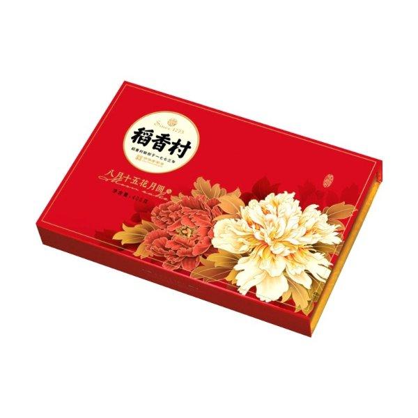 【预售 预计9月上旬发货】稻香村 八月十五花月圆 月饼礼盒 8枚入 400g