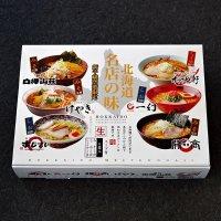 北海道名店拉面 6包装