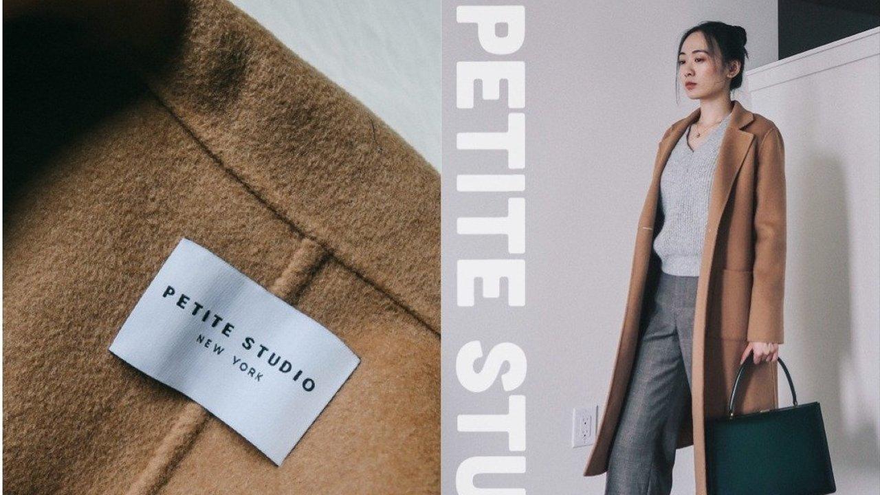认识一个不一样的小众品牌 | 冬季大衣 | Petite Studio
