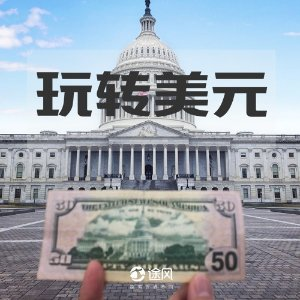 全场7.5折起  行程低至$71Go美东玩转美元  纸币上的建筑游