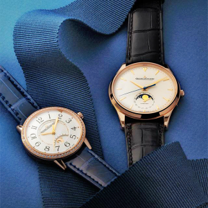 Up to 28% Off + Extra $50 OffDealmoon Exclusive: Select JAEGER LECOULTRE Watches