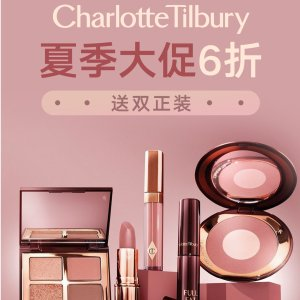 一律6折+送WOS口红+粉底最后一天:Charlotte Tilbury史低价!4色眼影£24!£15收神秘正装!