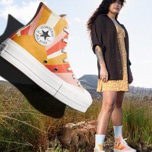 新人8折 £37起收Converse 春夏流行趋势 印花款、小白鞋、Run Star Hike上新