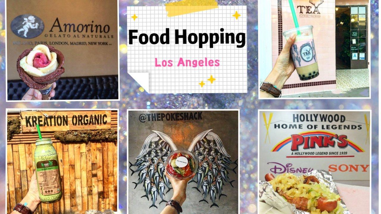 刷新你印象中的LA网红店—这些当地人最爱的打卡地!