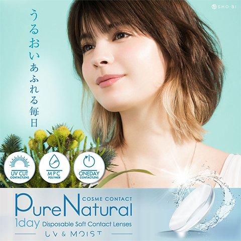 【2%返点】Pure Natural 日抛隐形30枚 清透初恋眼