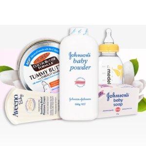 7.5折起 收AVENT奶瓶Priceline 母婴专场 奶粉、婴儿沐浴、用具等热卖