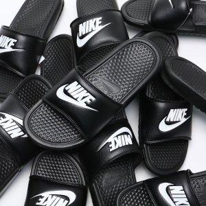 Nike Benassi JDI Men's Slides