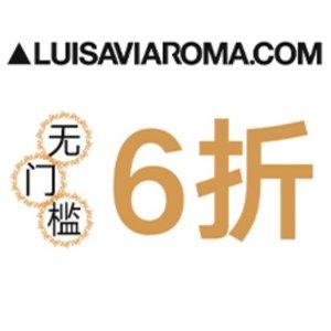 无门槛6折 £561收加鹅Victoria折扣汇总:Luisaviaroma 黑五大促购物清单 收加鹅、北脸、Kangol