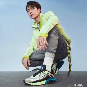 Nike王一博同款鞋Air Max 2090 运动鞋