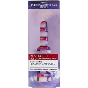 L'Oreal Paris史低价玻尿酸安瓶