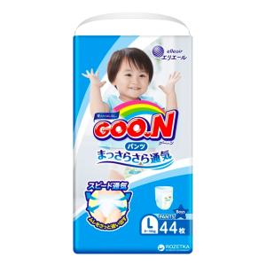 额外9折日本GOO.N大王 维E系列 纸尿布、拉拉裤优惠