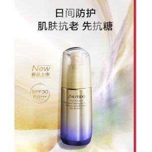 限时7折 仅€75收封面新款日间乳液闪购:Shiseido 资生堂 悦薇智感紧塑焕白乳 抗老先抗糖