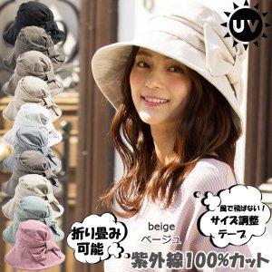 最高立减20000日元 封面$9.18Queenhead 精选日本人气防晒帽热卖 夏日必备