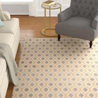 Charlton Home 地毯