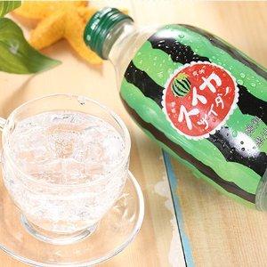 限时9折 收封面同款西瓜饮UKCNSHOP 夏日饮品专场 把童年的味道塞满冰箱