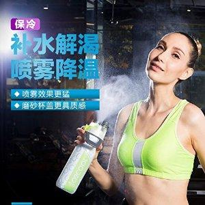 $12.99(原价$28.53)O2COOL夏季户外运动喷雾水杯