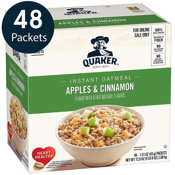 苹果&肉桂口味燕麦片 48包