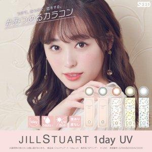 JILL STUART 1day UV 日抛美瞳 [10片/盒]