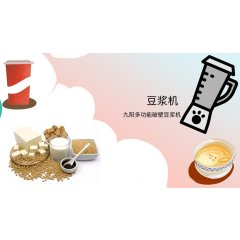 豆浆机推荐!粉丝亲测九阳破壁免滤豆浆机多种功能+懒人食谱