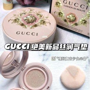 售价$71 手慢无!上新:Gucci 复古养肤气垫SPF22 粉嫩可爱 浅色补货!