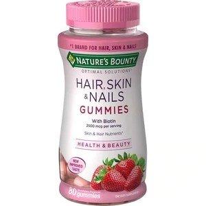 Nature's Bounty买1送1皮肤指甲头发生物素软糖