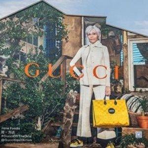 低至2.9折+满减 收小红心穆勒鞋独家:Gucci 包包鞋子好价热卖 酒神、蜜蜂系列等都参加