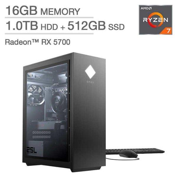 Omen 25L 台式机 (R7 3700X, 5700, 16GB, 512GB+1TB)