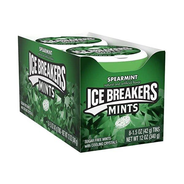 无糖薄荷糖 Spearmint口味 8盒装