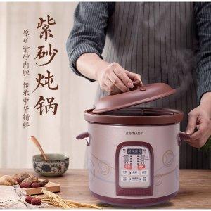 Up to $40 OffDealmoon Exclusive: Huaren Store Select Kitchen Appliances Sale