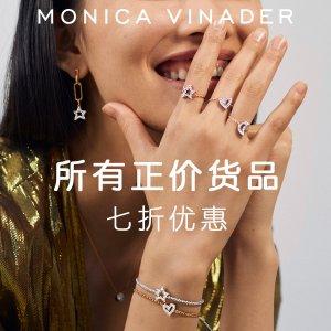 提前享7折+满额送项链11.11独家:Monica Vinader Alta系列 打造属于自己的首饰