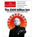 12周仅$12 送无线蓝牙音箱《经济学人The Economist》订阅优惠 涨知识练英文