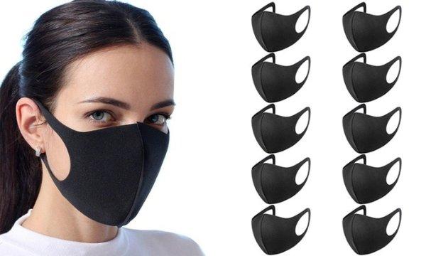 可重复利用口罩10-20个