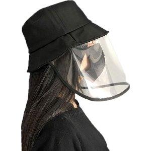防护面罩低至$3/个安全防护面罩、渔夫帽热卖 多款可选 有效阻挡飞沫