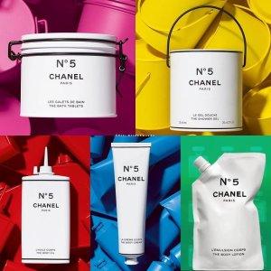 $59起 断货超快Chanel 2021 5号工厂限定系列 油漆桶沐浴露 颜料管身体乳
