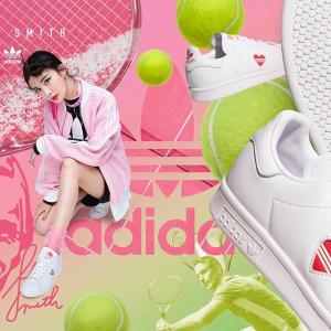 低至5折+额外6.7折 下单赢欧冠门票!Adidas官网 70周年大促正式开启 折扣区折上折热卖
