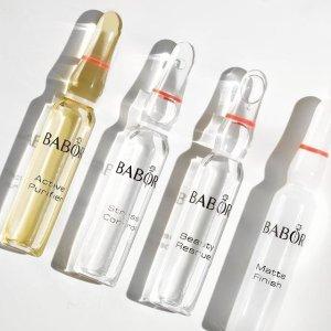 5.7折起+送修丽可正装防晒最后一天:Babor 德国安瓶7天换新肌肤 多维安瓶修复、保湿安瓶锁水