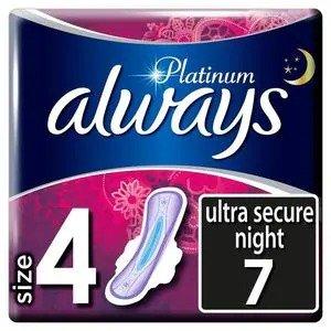 always£3两包 (可混搭)超长夜用 x7