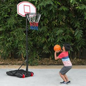 Kids Portable Height-Adjustable Basketball Hoop System Stand - Black