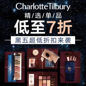 上新+5折起+满赠口红套装闪购:Charlotte Tilbury 网络周一折扣升级 £28入2支经典口红