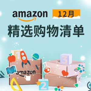 Instant Pot10合1电压力锅$59史低Amazon节日礼物清单:松下吹风机史低$44,$99收新款防水Kindle Paperwhite