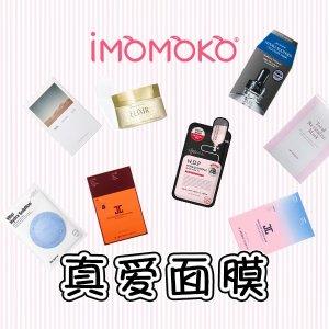 Up to 57% offBeauty Products @ iMomoko