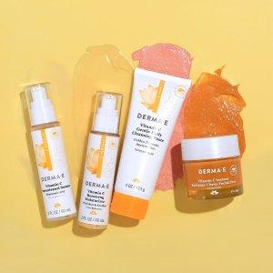 全场7折 敏感肌全线友好Derma·E 有机护肤促销 收湿疹面霜、祛疤凝胶、VC美白系列