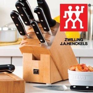 低至2.5折+额外8.5折 58.65收中式菜刀Zwilling J.A. Henckels 双立人刀具、锅具热卖