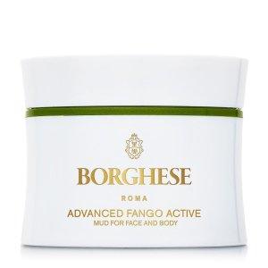 BorgheseAdvanced Fango Active Purifying 面膜