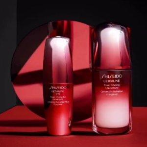 变相8折+免税 白胖子凑单好物即将截止:Shiseido 美妆护肤品立减特卖, 收红腰子、新透白系列