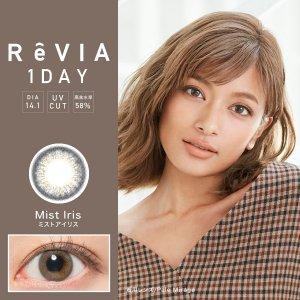 【2%返点】ReVIA日抛美瞳Mist Iris 10枚
