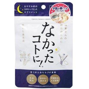 $8 / RMB55.2让一切消失 白芸豆 减肥瘦身 夜间版 30粒 特价