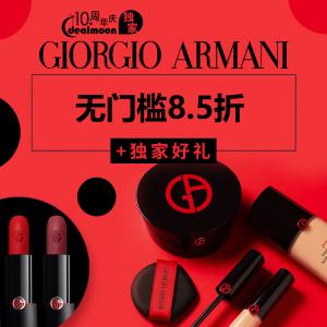 无门槛8.5折+满$150送好礼延长一天:Armani Beauty 阿玛尼官网 彩妆护肤香水热卖