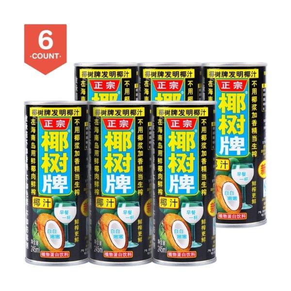 海南椰树牌 椰汁 245ml * 6 6罐装